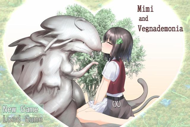 ミミとグゥがキスをしているタイトル画面